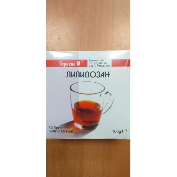 Чай липидозан-Вербена