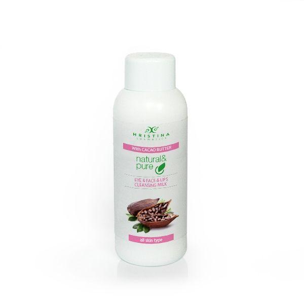 Тоалетно мляко за очи,лице и устни с какаово масло-Христина